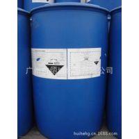 代理:原装进口 99.9%一乙醇胺 巴斯夫、陶//阿克苏