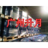 电子烟大烟雾用途进口甘油宝洁食品级深圳东莞代理
