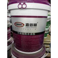 JT-07单组份丙烯酸防水涂料品牌厂家嘉佰丽 彩钢瓦专用涂刷产品