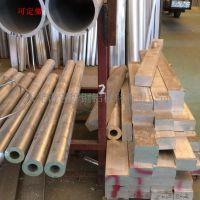 专业批发环保铝合金管 AL6063铝棒 定尺切割
