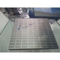 供应日本共立KD20硬质合金 高韧性电子部件模具用钨钢