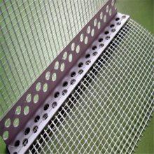 旺来透明网格布 耐碱玻璃纤网格布 防冻防裂网