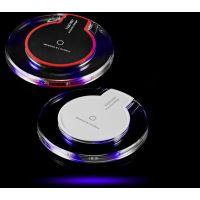 水晶飞碟透明无线充电器 透明水晶无线手机充电器 智能手机无线充电器