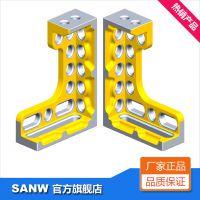 D28-600型支撑角铁 高强度QT500铸造支撑角铁 东莞三威