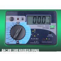 北京京晶供应 晶体管直流参数测试仪 型号:DY294