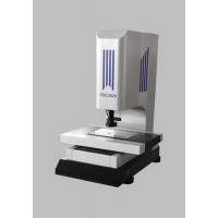厂家直销全自动影像测量仪CNC4030二次元影像仪送货上门免费培训
