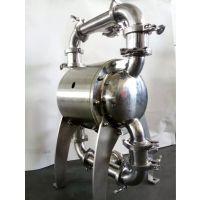 固德牌不锈钢316L卫生级气动隔膜泵QBW3-50PFFF卫生防爆耐腐蚀食品医药专用化工泵
