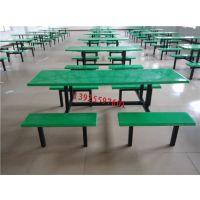 广东东莞康腾专业生产玻璃钢餐桌组合 学生食堂餐桌椅 员工就餐餐桌