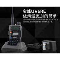 对讲机 BF-UV-5R自驾游车载手台1-5-10公里