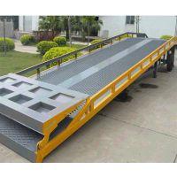 移动登车桥维修|黑龙江移动登车桥|翔宇机械品质保证