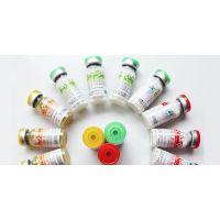 医用药瓶标签纸 制药厂专用标签纸 药品标签厂家