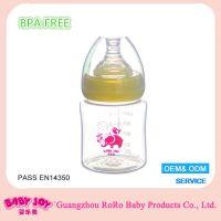 5oz150ml婴儿宽口径PP塑料直身奶瓶无手柄无吸管新生儿防摔防烫防胀气 婴乐美