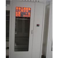 河南智能安全工具柜0.8mm河北创意电气厂家直销