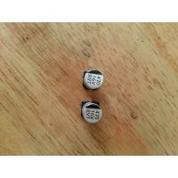 HUAHUI华慧电容贴片式电解厂家排名47UF 16V 5X5.4国产正品