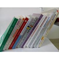 出版印刷 、厦门书刊印刷、经教书刊印刷、彩色书刊印刷、精装书刊印刷、厦门印刷厂