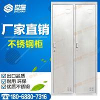 南京更衣柜厂家 慕尚金属专业不锈钢更衣柜批发 质量保证