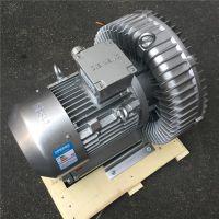 上海西门子环形鼓风机 2BH1900-7AH37 高压鼓风机 旋涡气泵 漩涡风机 气环式真空泵