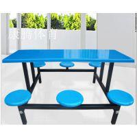 湖南食堂6人位餐桌椅 各款式玻璃钢餐桌椅直销 结实美观 价格优惠
