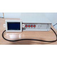 济源科灵SDB-315H 电动机保护器