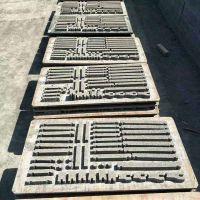 供应黑龙江绥化建丰水泥垫块砖机