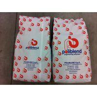 高性能塑料 沃德夫现货供应PA66 A SG NATURAL Y 标准粘度,二硫化钼润滑