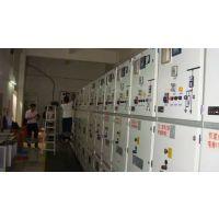 专业生产配电柜厂家 销售热线:13925830562,刘小姐