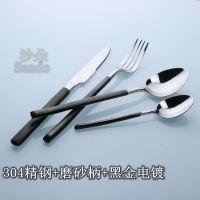 沙朵供应西餐餐具 304不锈钢餐具 创意黑金镜光刀叉勺套装 可印LOGO
