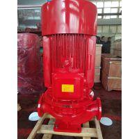 泵厂家供应上海北洋泵业XBD6.5/33-100L特价电动消防泵37KW
