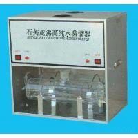 供应FA-SYZ-C石英亚沸自动加液蒸馏水器