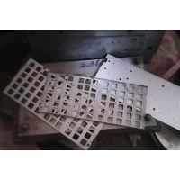供应鼠标键盘五金冲压件