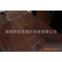 热销推荐有机玻璃展架塑料板材