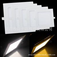 LED方形商场办公宾馆照明天花筒灯led超薄面板灯射灯18W暖光特价