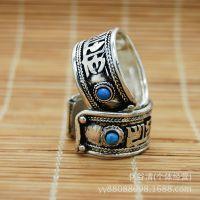 尼泊尔铜珠 手工镶嵌绿松石藏饰隔珠戒指 扳指勒子 DIY饰品批发