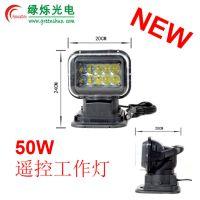 50W led吸顶车载探照灯大功率无线遥控搜索灯360度旋转车载控照灯