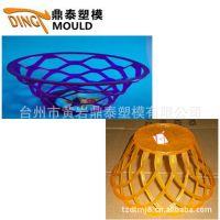 黄岩塑料篮开模/塑料篮模具制造商/塑料篮模具专业厂家