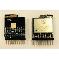 wifi-uart透传功能_智能插座_智能调光灯_智能开关应用的乐鑫ESP8266模块工厂