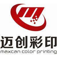 深圳市迈创平板彩印机械设备有限公司