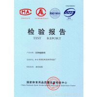 球场灯杆合格证书