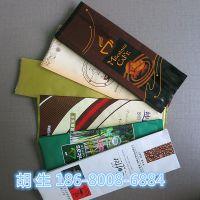 ^ 精湛工艺订做  咖啡牛皮纸袋 咖啡铝箔袋 咖啡镀铝袋#qwert