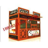 湖南创意商业广场售卖亭,韶关游乐园、风景区售卖亭款式