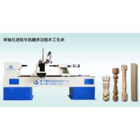 精辰科技机械公司精品产品—多功能数控木工机床