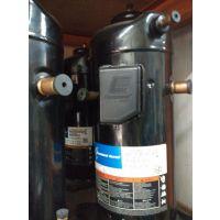 60HZ谷轮数码涡旋式制冷压缩机ZRD49KC-TF7-422