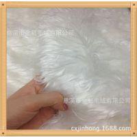 【慈溪厂家直销】600g漂白色落水毛 人造长毛绒 玩具布料 DIY面料
