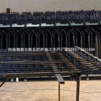 河南省郑州锌合金栏杆生产 钢材阳台栏杆厂商