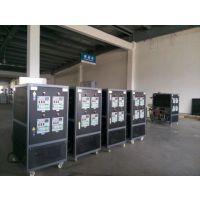 油循环模温机_热压机模温机-- 挤出辊筒模温机--南京星德机械有限公司