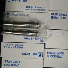 大量现货ULVAC测定子WP-01真空规管批发