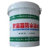 柳州聚氨脂防水涂料公司 梧州聚氨脂防水涂料厂家 广西聚氨脂防水涂料价格