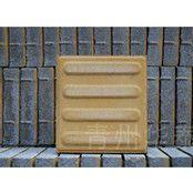 【芭啦芭】盲道砖价格【盲道砖厂家】水泥彩砖价格【透水砖批发】