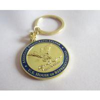 重庆金属纪念钥匙扣订做重庆高档钥匙扣制作厂家
