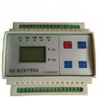 SCK880-B64消防设备电源状态监控器认准西安亚川科技咨询吴18700927938
